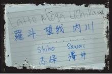 japan (Shiho Sawai)