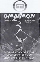 OMAIMON (7o τευχος)