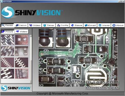Программа Shiny Vision для работы с цифровым USB-микроскопом Microsafe 1,3 MPx