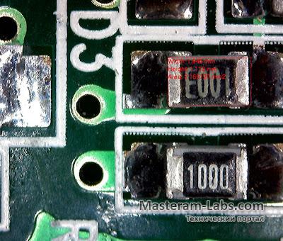 Определение размеров элементов с помощью меню цифрового USB-микроскопа Microsafe 1,3 MPx