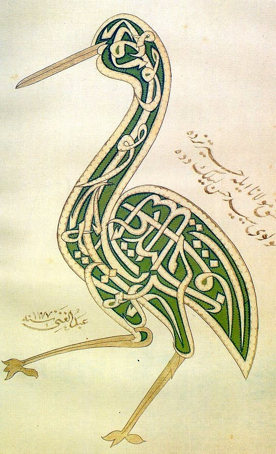 Enduring Forms Of Islamic Art Calligraphy An Islamic