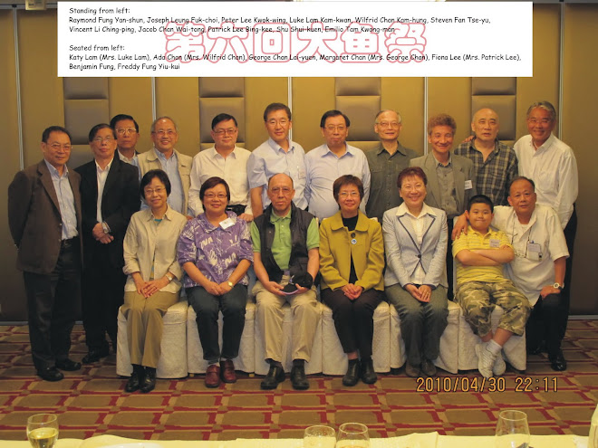 6th Fish Banquet on 2010.04.30