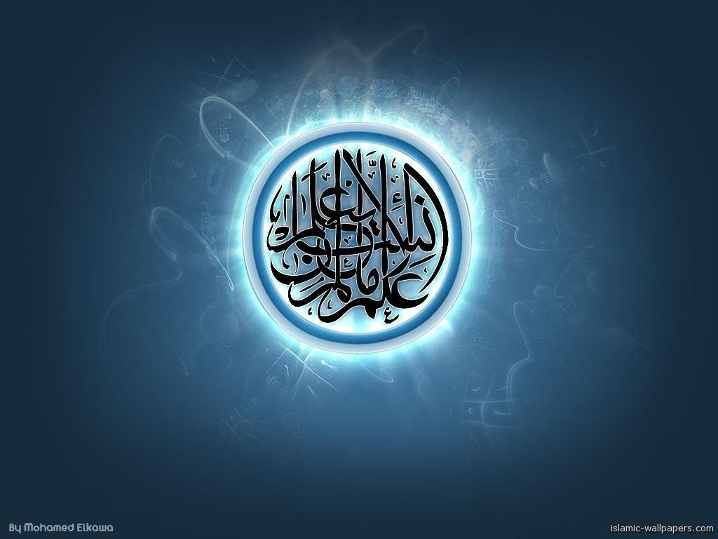 http://1.bp.blogspot.com/_fJSWUdpvF-I/TIuZ2M-fj3I/AAAAAAAAApg/2__9qsVzEVI/s1600/very+nice+Islamic+Wallpaper10.jpg