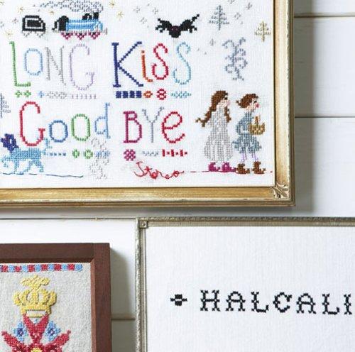 Halcali-long-kiss-goodbye-ost-naruto-shippuunden-free-lyric-mp3