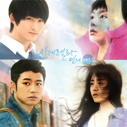 Lyric-Cinderella-Stepsister's-OST-Yesung-super-Junior-It-Has-To-Be-You-free-lyric-mp3
