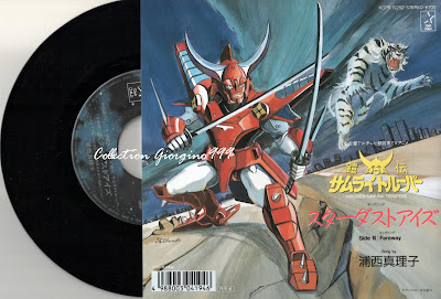 Collection de giorgino999 Samourai+troopers1