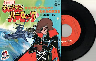 Collection de giorgino999 Captain+harlock+78+1