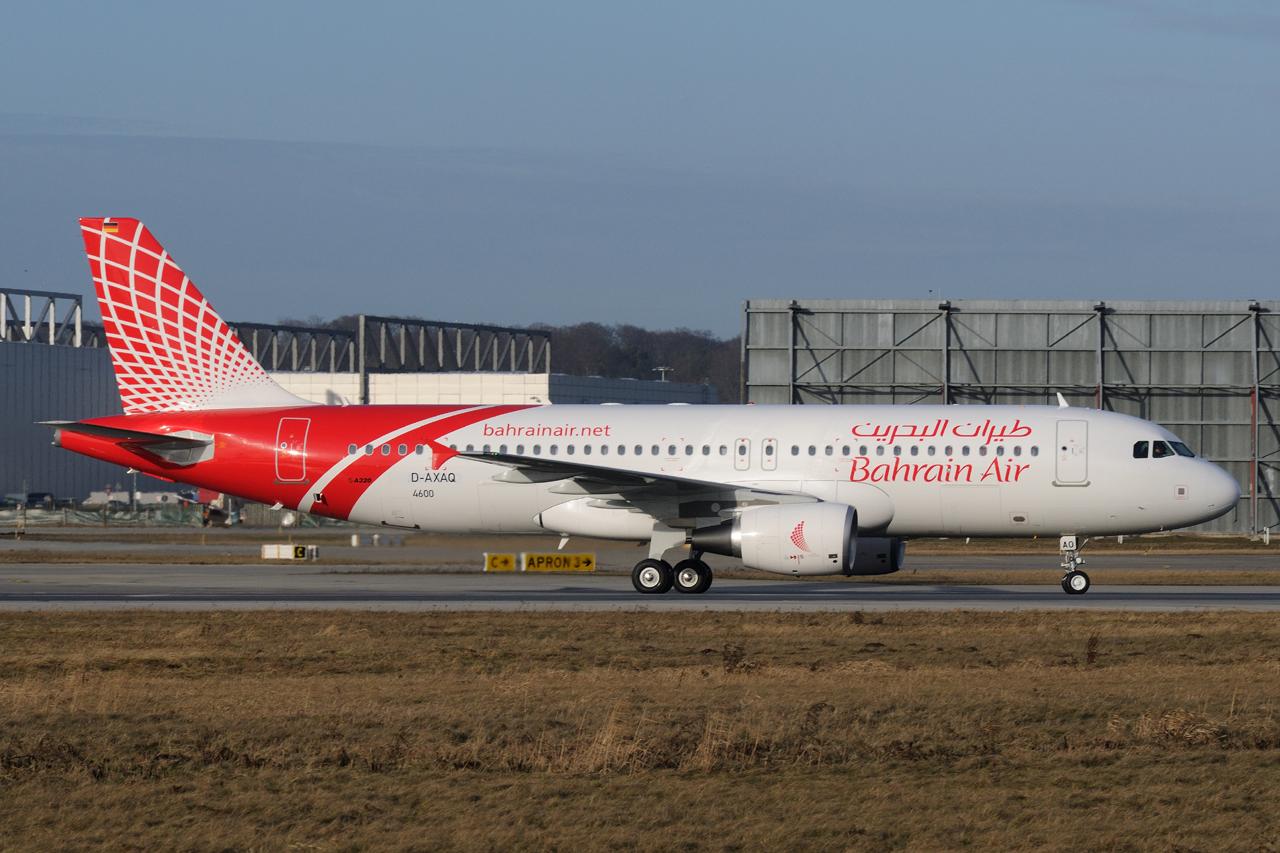 Qatar airways cheapest flights
