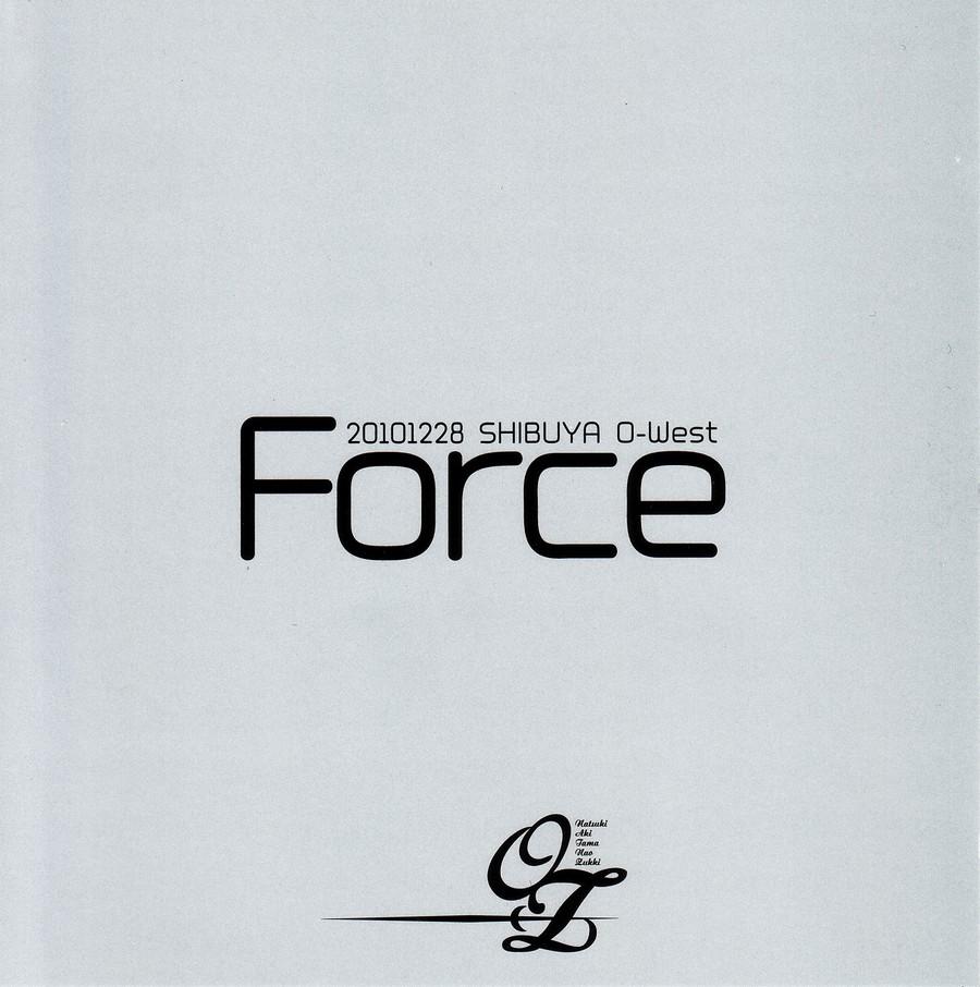 http://1.bp.blogspot.com/_fKaaAWXq4MA/TSIL8HH4SYI/AAAAAAAACQA/IT9Zq--mkeg/s1600/Force%2Bcover.jpg