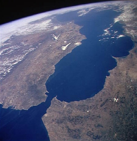Wide narrow geography strait of gibraltar for Ocean definition geography