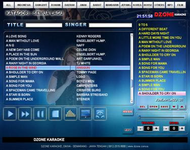 Free Download DZONE Karaoke Home Pro Terbaru
