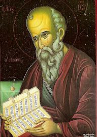 †  APOSTOLUL IOAN