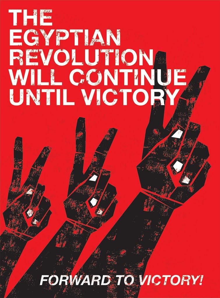 egyptian revolution 25 january essay examples