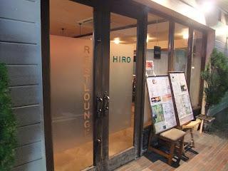 レストラン HIROでサントリープレミアムモルツで乾杯!(京都・山崎)