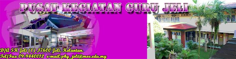 Pusat Kegiatan Guru Jeli, Kelantan