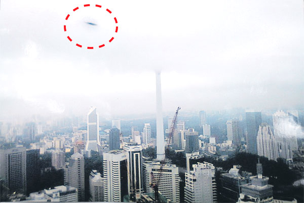 ufo kl malaysia