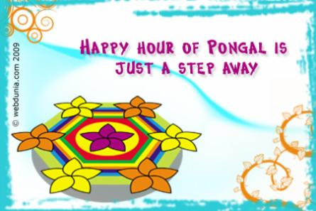 Pongal Greetings, Pongal eCards, Pongal Greeting Cards, Animated Pongal Post