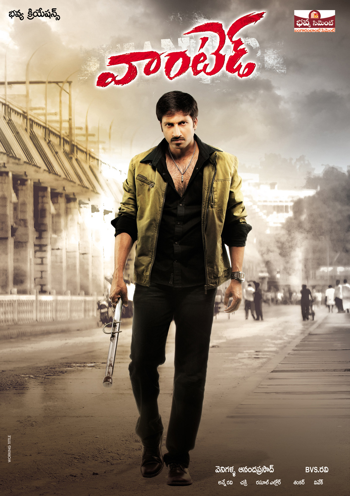 cortes de cabellos: wanted telugu movie wallpapers in high