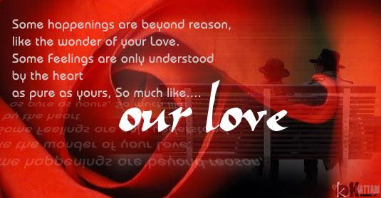 love quotes valentine. valentine quote. valentine