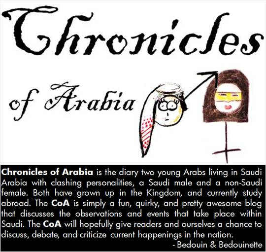Chronicles of Arabia