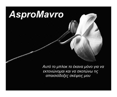 AsproMavro