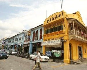 Vibrant: For a small town, Bentong has over 60 clan associations.