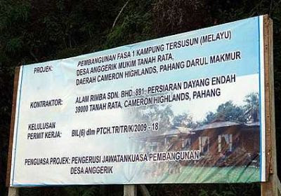 Who's responsible? The signboard announcing the Phase One development of Kampung Tersusun (Melayu) Anggerik next to the road leading into Carnation Park. It does not state who the architect, geotechnical engineer or developer are.