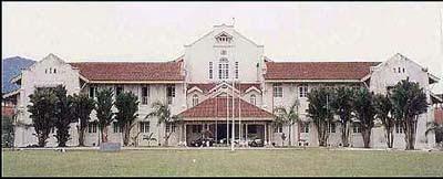 Sultan Idris Teaching University