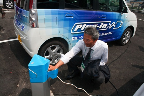 electric vehicle news november 2009 rh electric vehiclenews com