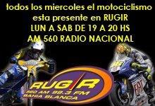 Radio Rugir