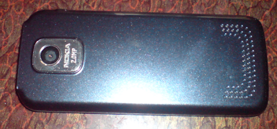 Camera of Nokia 7210 Supernova