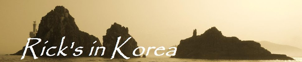 Rick's in Korea