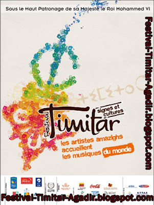 photo timitar agadir 2009 affiche timitar agadir 2009