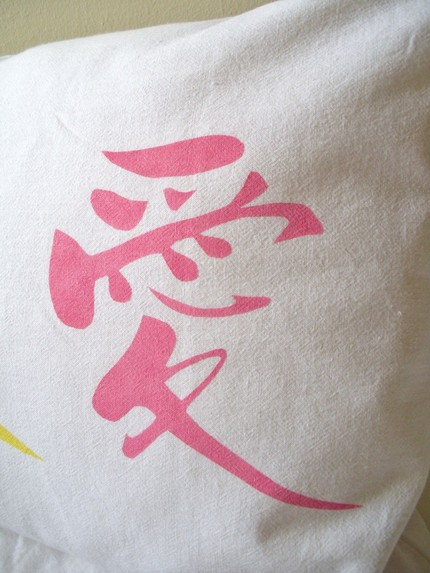 Chinese Symbols For Live Laugh Love Images