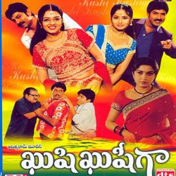 Kushi Kushiga Songs Free Download