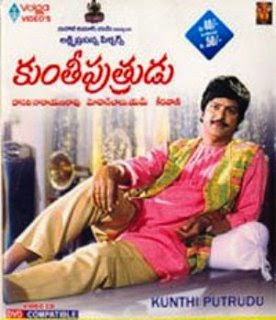 Kunthi Putrudu Songs Free Download