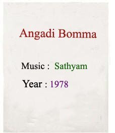 Angadi Bomma Songs Free Download