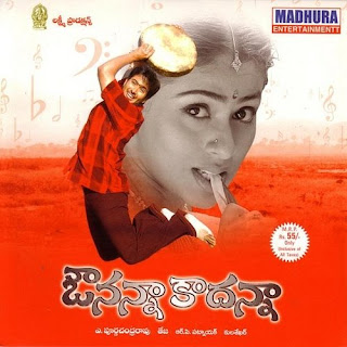 Avunanna kaadanna Mp3 Songs Free Download
