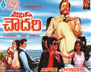 Justice Chowdary Songs Free download