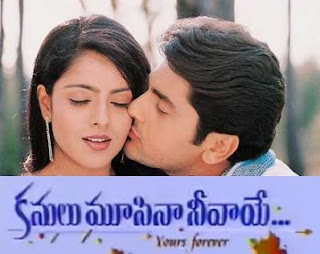 Kanulu Musina Neevaye Mp3 Songs Free Download