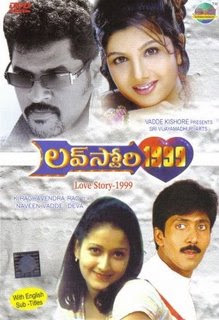 Love Story 1999 Mp3 Songs Free Download