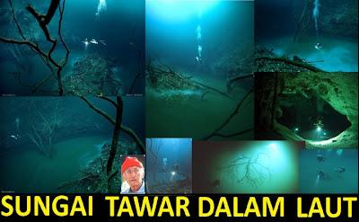 Mukjizat qur'an sepanjang masa, sungai tawar dalam laut