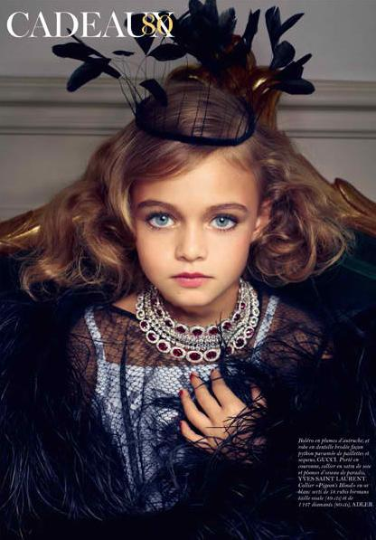 dandy bohemian: Children are Gifts