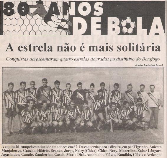 Equipe Bi-Campeã Estadual em 1967