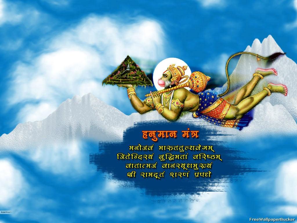 comments resolutions 1024 x 768 1280 x 1024 1280 x 800 1600 x 1200    Lord Hanuman 3d Wallpapers For Desktop
