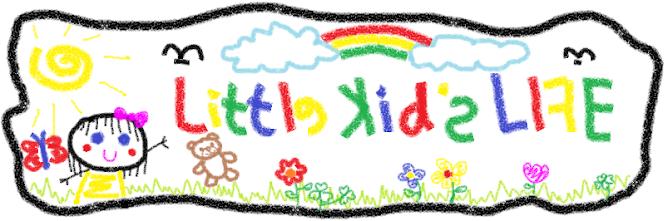 little kid's life