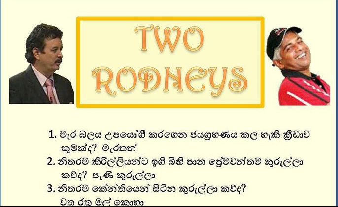 Sri Lanka Funny Images Sinhala Jokes Lankan Gossip Two Roadneys