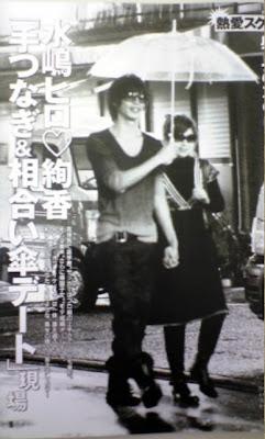 Ayaka = Hiro's new girlfriend ?? Hiro+%26+Ayaka+Date