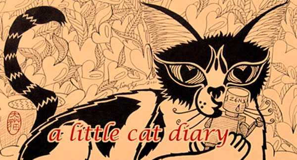 a little cat diary