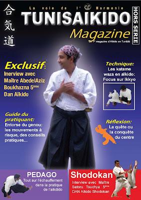 TunisAikido Magazine n°4